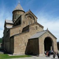 Kutaisi (Gruzja) z Katowic od 148 PLN